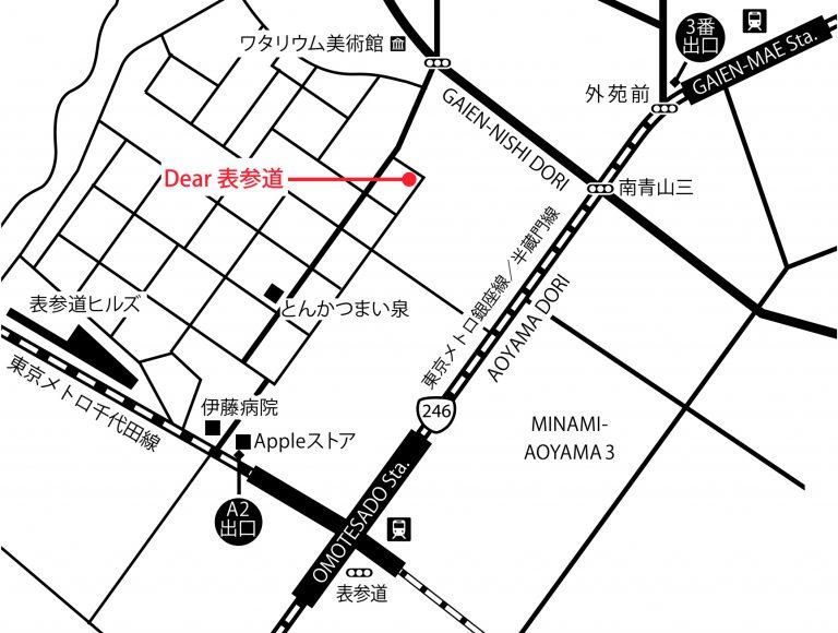 東京都渋谷区神宮前3-3-14 Dear 表参道 2F